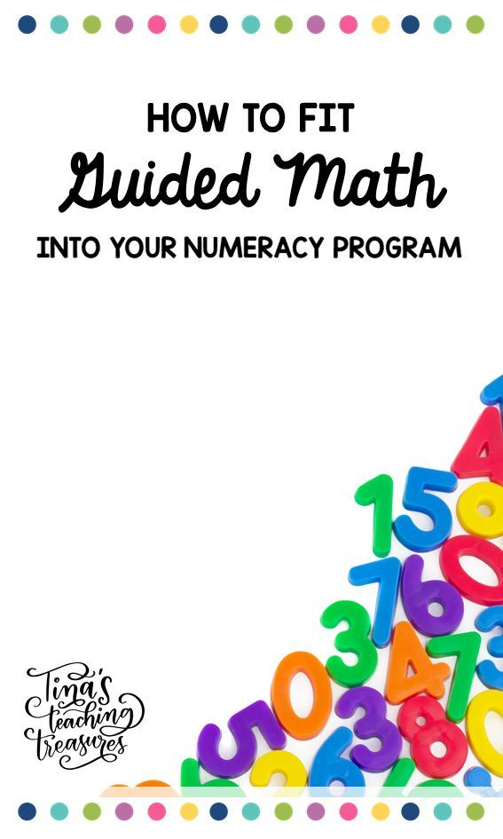 Curious about guided math but don't know where you can fit it in?  Guided math fits pretty easily into almost any numeracy program.  It is a great way to differentiate your curriculum and keep lessons engaging.  #math #teacher #guidedmath