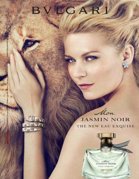 Bvlgari: lion/lioness created in a pure and beautiful way. Possibly true love between lion and its keeper but not in a romanticised way.