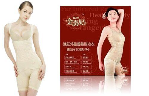 Pakaian pelangsing yang membentuk tubuh Anda jadi lebih ideal, hanya Rp199.000 #panoramagroup