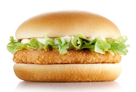 McDonald's - Brasil - Chicken McJunior