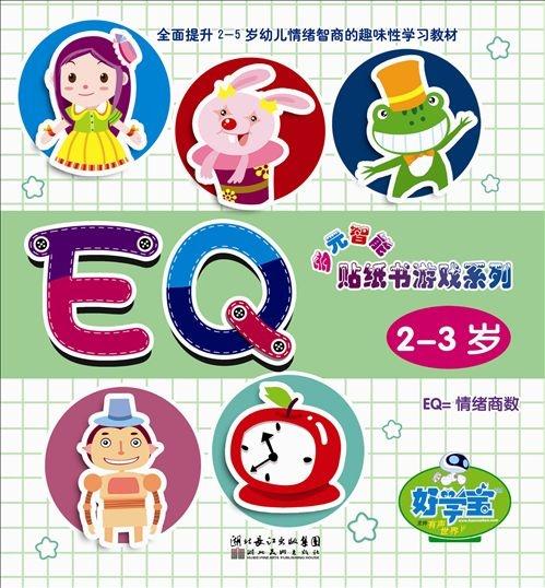 Dit boek biedt kinderen nieuwe lees en spel ervaring aan. Met de bijbehorende Leespen en 120 stickertjes (herbruikbaar!) stimuleer je de leergang. Met speels gemak kunnen kinderen kennis maken met Chinese woorden. De verhaaltjes bevatten speciaal voor ouders interactieve trainingtips, zodat zij hun kinderen kunnen helpen met EQ tips.