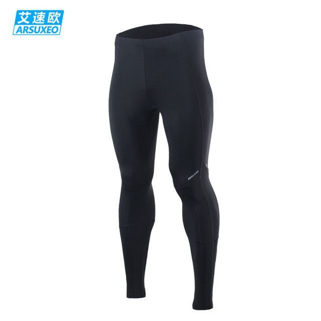 Sports leggings Running Pants Men's Gym Run Tights Fitness Crossfit Jogging Soccer Tight Long Compression Pants Slim Trousers