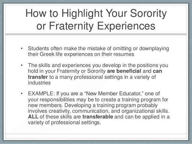 Best 25+ Sorority resume ideas on Pinterest Sorority girls - interests to put on resume
