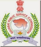 GPSC Assistant Engineer (Civil) Recruitment 2013