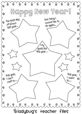 Ladybug's Teacher Files: New Year's Graphic Organizers