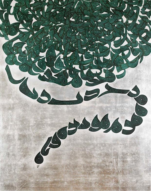 Lot 32 / Azra Aghighi Bakhshayeshi (b. 1968, Iran), 'Bismillahi Rahmani Rahim' (In the name of God, Most Merciful), 2012, Oil and silver leaf on canvas, 142x142 cm / Courtesy of the Auction Room