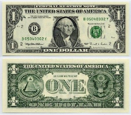 Printable Pictures Of Money - Yourhelpfulelf