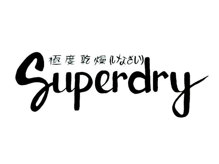Superdry - style handlettering by sophie rousseau  #handlettering #handmade #handwrite #brush #type #typography #script #inspiration #brushtype #lettering #superdry