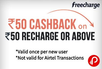 Rs. 50 Cashback Rs. 50 Recharge or Above. 100% Cashback on Freecharge.  Promo Code : HI50  http://www.paisebachaoindia.com/100-cashback-on-freecharge/
