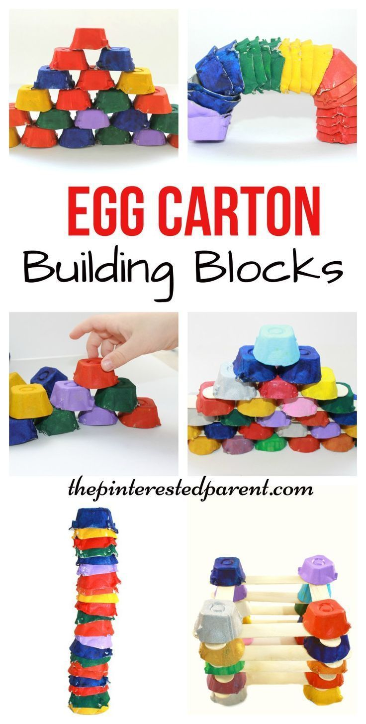 Egg Carton building blocks for kids - Engineering & STEM & recycling!