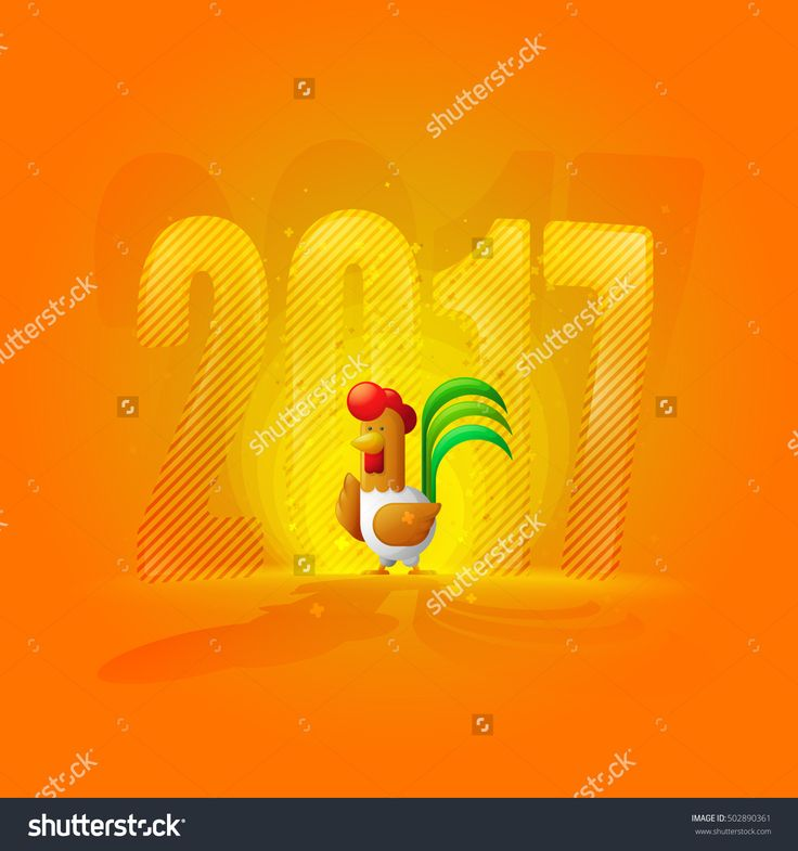 Vector Illustration. Cock. New Year 2017. Year Of The Rooster. Figures. Flat, Cartoon.  - 502890361 : Shutterstock