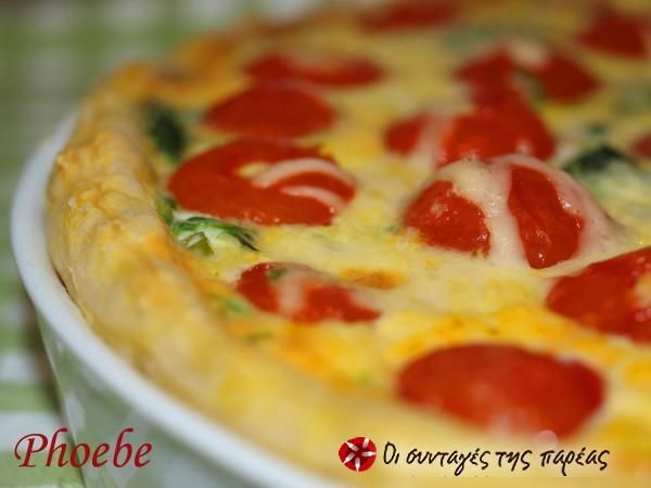 Πίτα με σπανάκι, τυρί και ντομάτες #sintagespareas