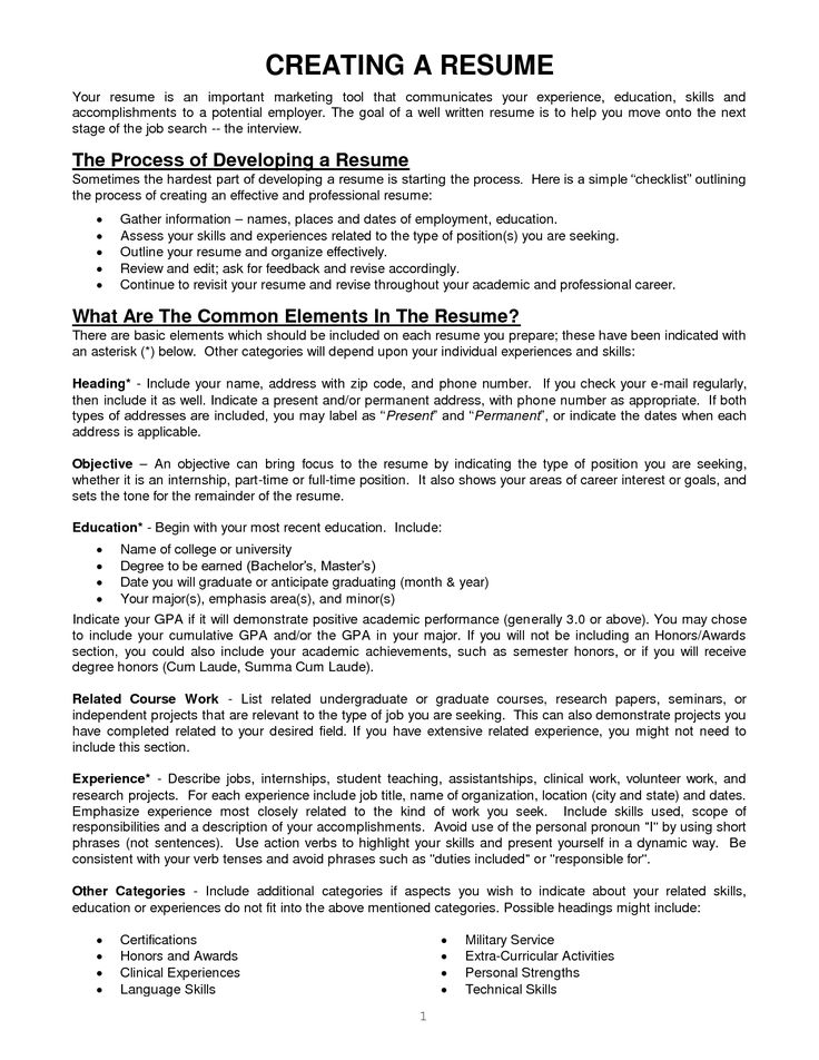 best 25 cover letter help ideas on pinterest cover letter tips - Geologist Cover Letter