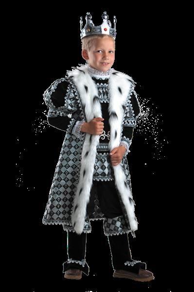 Купить костюм короля екатеринбург