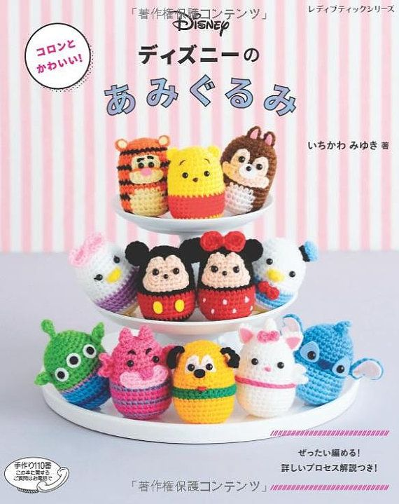 Disney Amigurumi Book Crochet Book Knitting Book by by JapanPop