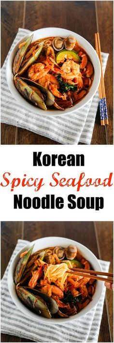 Homemade Korean spicy seafood noodle soup (Jjamppong) - A popular Korean Chinese noodle dish. It's refreshing and is loaded with generous amount of seafood! | http://MyKoreanKitchen.com