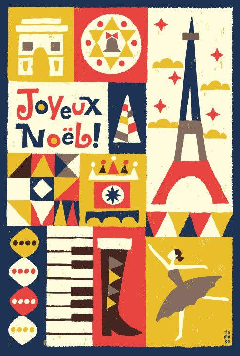 Joyeux Noël ! by Tomoko Suzuki