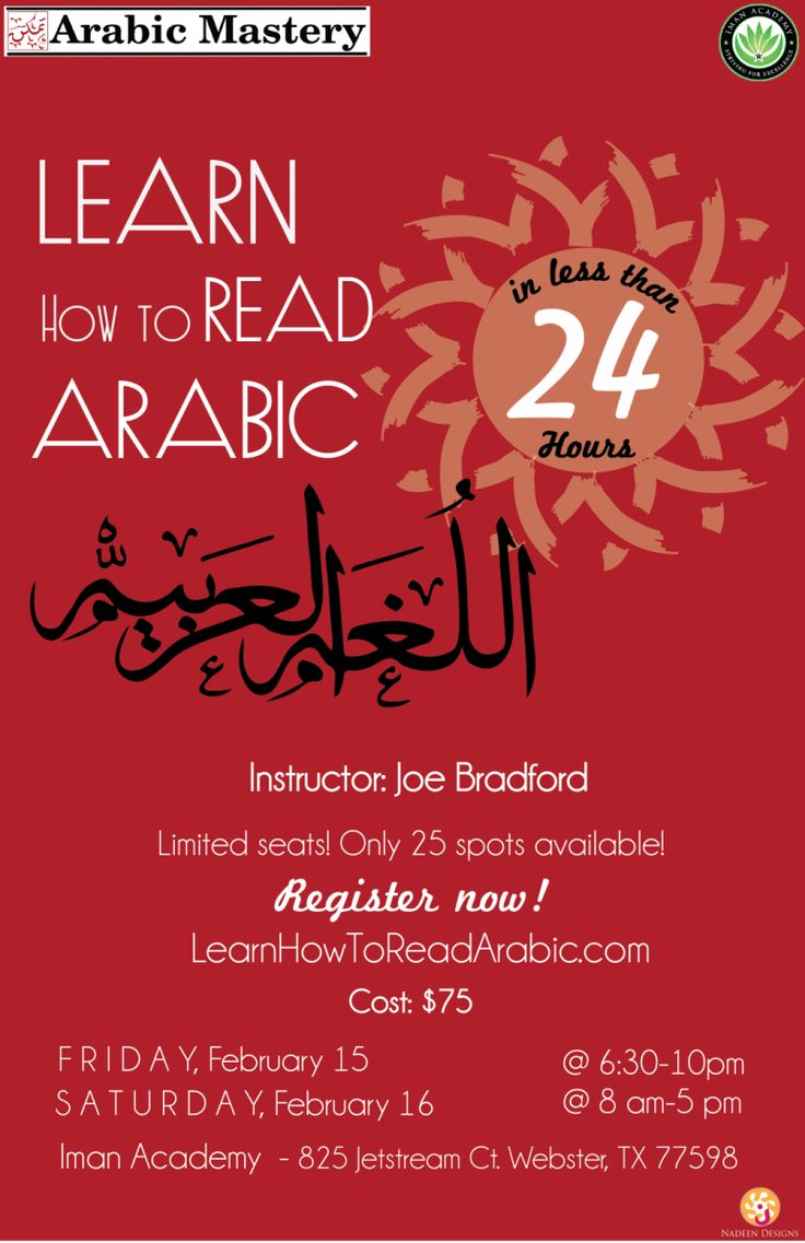 How to learn to speak Arabic fluently - Quora