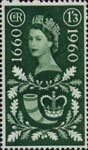 Tercentenary of Establishment of 'General Letter Office' 1s3d Stamp (1960) Posthorn of 1660