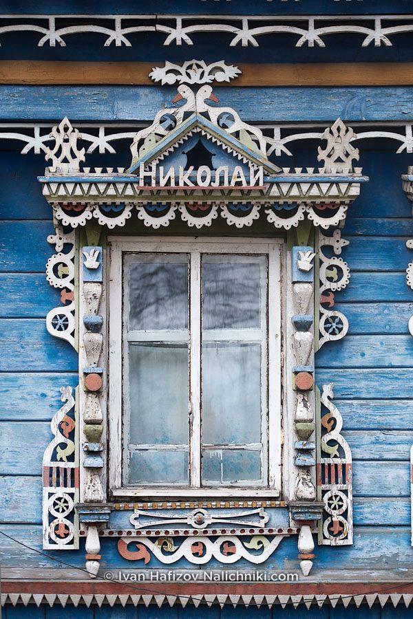 Пастух, который делал наличники - http://nalichniki.com/pastux-kotoryj-delal-nalichniki/