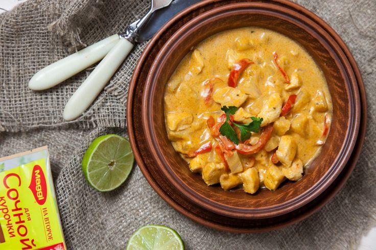 Курица карри с ананасами - пошаговый рецепт с фото - как приготовить, ингредиенты, состав, время приготовления - Леди Mail.Ru