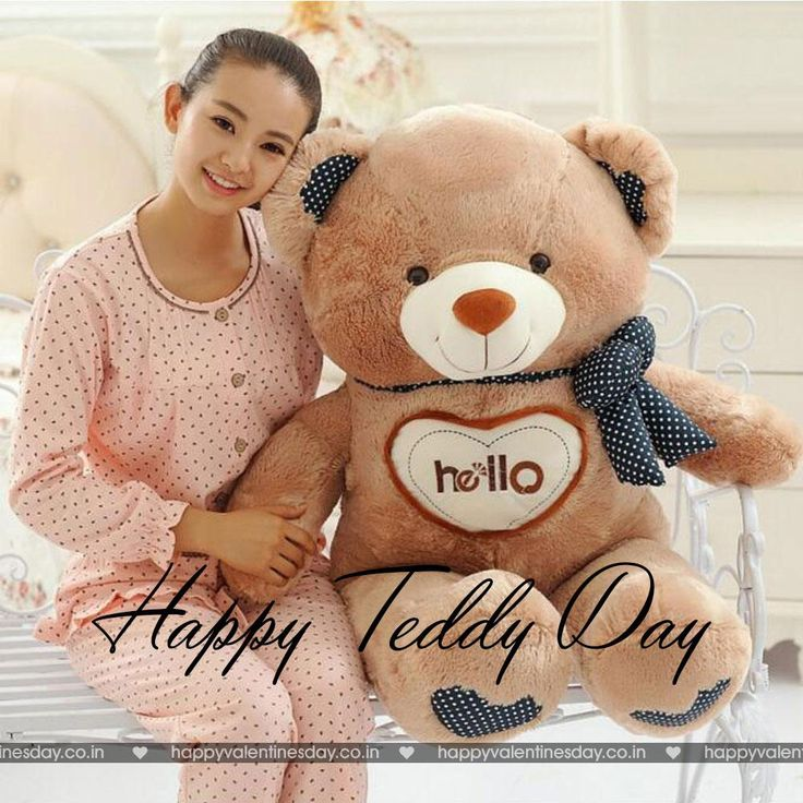 Teddy Day - happy valentines day sms messages - http://www.happyvalentinesday.co.in/teddy-day-happy-valentines-day-sms-messages-4/  #AnimatedCards, #AnimatedGreetingCards, #DownloadValentineImages, #FreeValentinesDayGreetings, #GreetingCardsFree, #HappyValentineDayGreetings, #HappyValentinesDayMyLovePictures, #HappyValentinesDayMyLoveQuotes, #HappyValentinesDayOutkast, #HappyValentinesDayQuotesAndImages, #HappyValentinesDayRose, #HappyValentinesDaySayings, #HappyValentinesDa