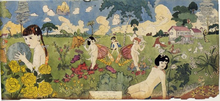 Henry Darger,Illustration fromThe Story of the Vivian Girls, Midcentury,Watercolor and pencil on paper,14 x 33 3/4 inches Henry Darger is a self-taught artist whose life's work was discov…
