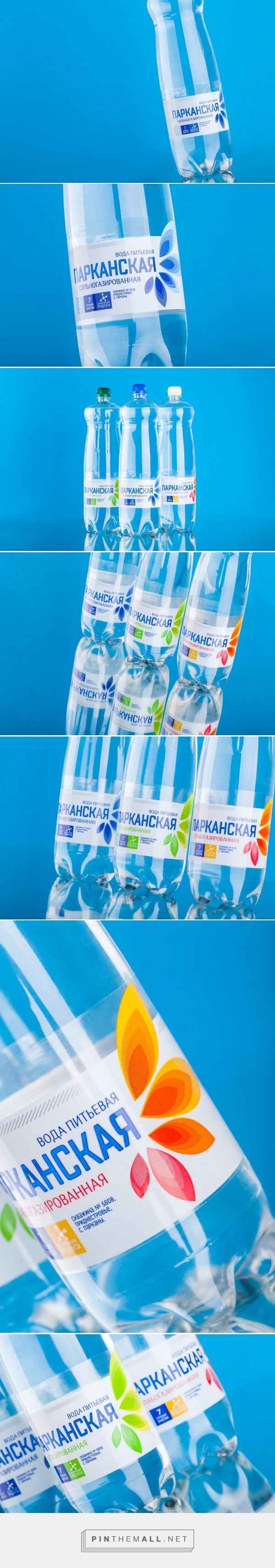 Parkanskaya water - Packaging of the World - Creative Package Design Gallery - http://www.packagingoftheworld.com/2017/10/parkanskaya.html