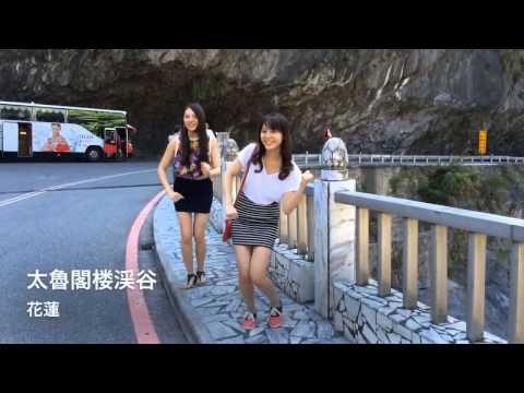 恋するフォーチュンクッキー in 台湾 - YouTube