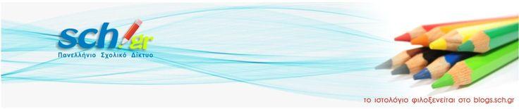 e-σχολικός σύμβουλος Π.Ε. Κιλκίς: Άρθρα για το φάκελο εργασιών μαθητή (portfolios & ...