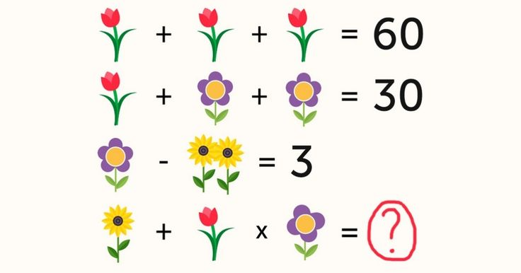 Not even adults can work out the answer tothis children's puzzle