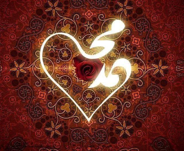 تفسير رؤية اسم محمد في المنام للنابلسي موسوعة طيوف Islamic Art Islamic Art Calligraphy Art