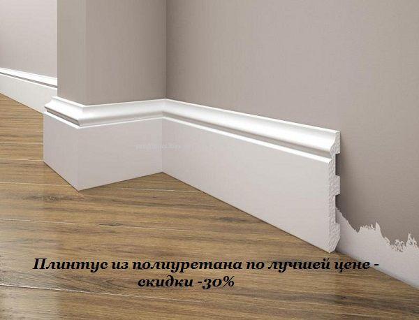 Профиль Плюс Киев - лепнина, карнизы для штор, межкомнатные двери, плинтуса, стиродур, ламинат, жидкие обои, подоконники, подоконники данке, рубероид, лепнина фасадная, балки из полиуретана, багеты, фрески купить цена №1 Киев