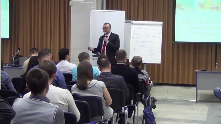 Техника продаж, тренинг продаж. Часть 6. Евгений Колотилов