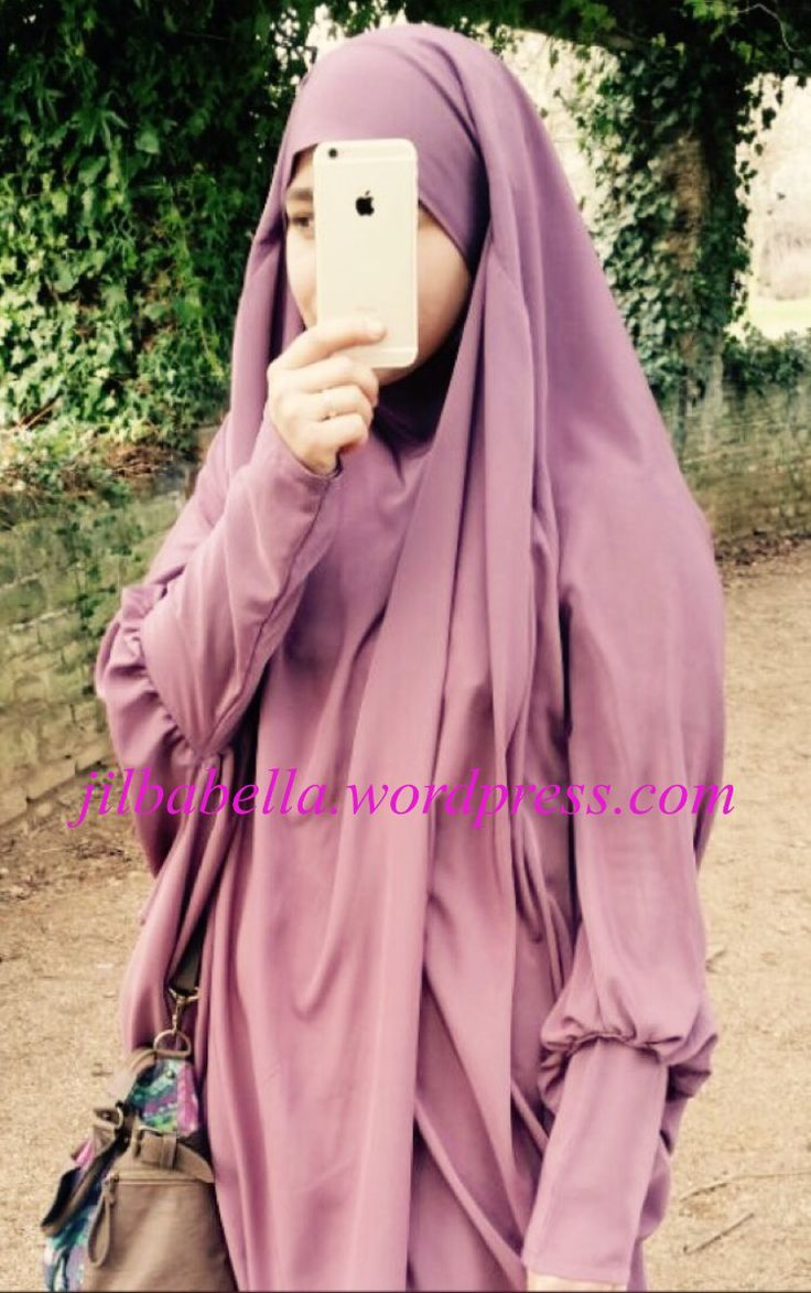 Jilbab Lady Najah