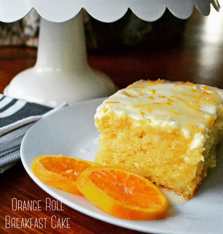 This super simple Orange Roll Breakfast Cake is your easy alternative to complicated orange rolls. Forget the long hours of kneading, rolling, and waiting for the dough to rise to satisfy your cravings for orange rolls. Now there's a simple cake that does the trick. The key is golden butter, tangy buttermilk, fresh orange juice and zest, and a light cream cheese glaze. http://www.modernhoney.com/orange-roll-breakfast-cake/