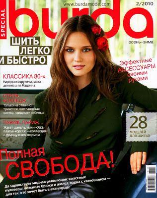 Mujeres y alfileres: Revista Burda Rusa 02/2010