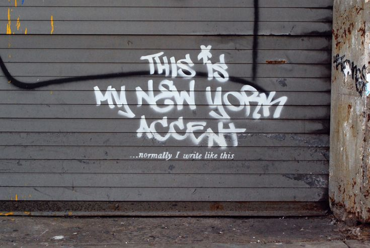 THIS IS MY NEW YORK ACCENT