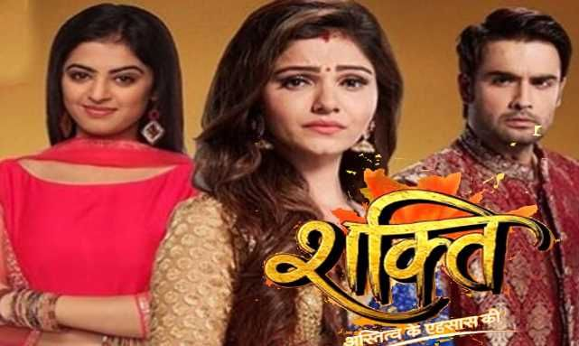 """Watch Online Shakti 9 June 2017 – Episode 274– Full Episode. Video Shakti Episode 274which aired on On Colors Tv Drama serial or Soap Shakti All Episodes by Colors Tv.… Continue reading """"Watch Shakti 9 June 2017 Online Full Episode 274 Free"""""""