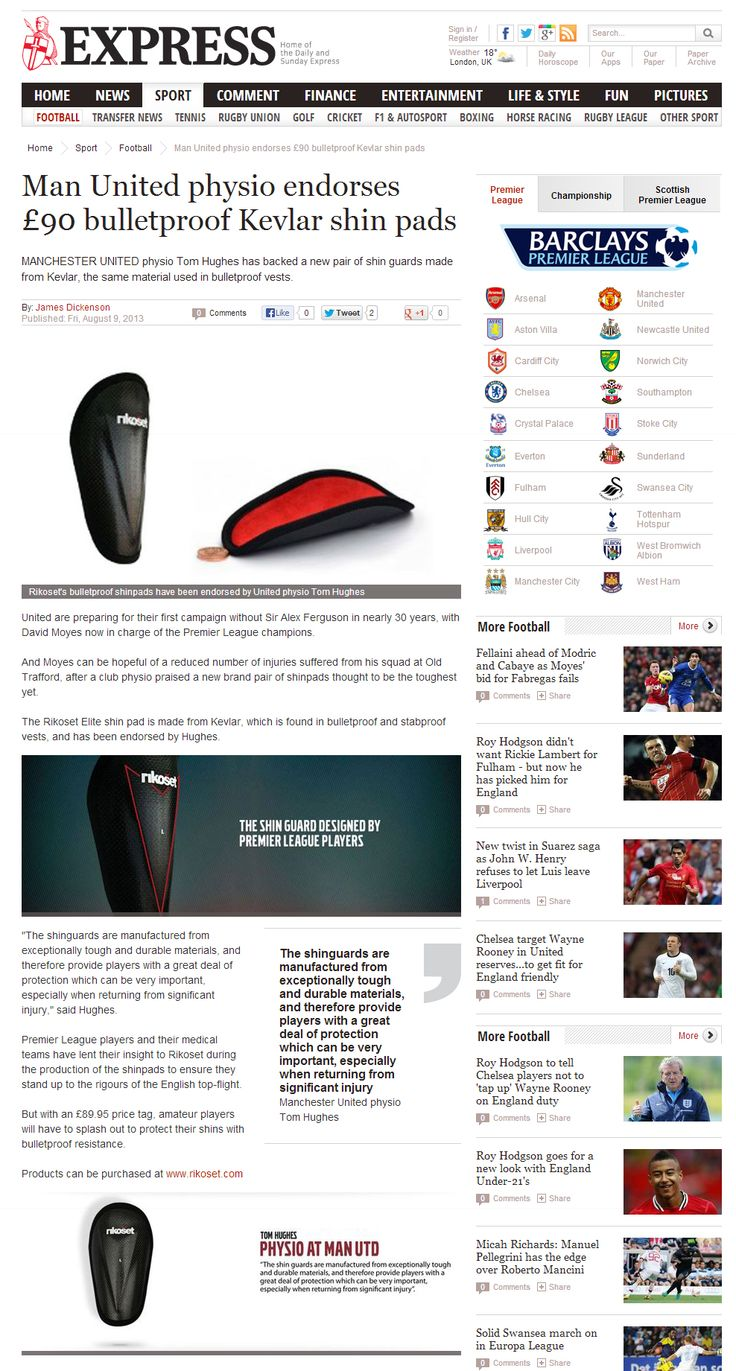 The Express cover the Rikoset Elite shin pads - http://www.rikoset.co.uk/elite-handcrafted-limited-edition/