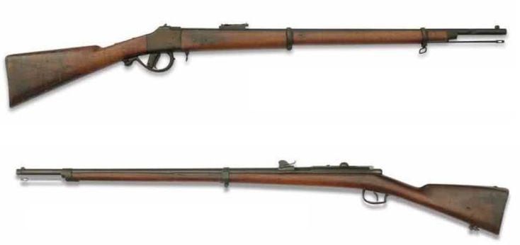 El primero es un fusil Belga Comblain II modelo 1873, usado por Chile. Calibre 11 mm y un alcance de 1.200 m, y el segundo es un fusil Holandés Beaumont modelo 1871, usado por Chile. Calibre 11 mm y un alcance de 1.800 m