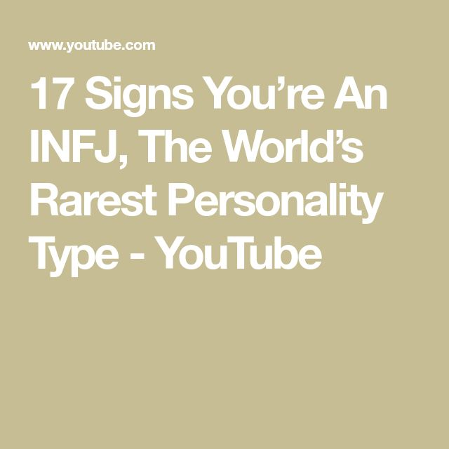 17 Signs You're An INFJ, The World's Rarest Personality Type - YouTube