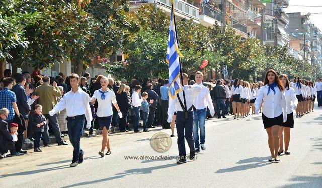 ΣΕΚ Αλεξάνδρειας: Το ΕΠΑΛ & Ε.Κ. Αλεξάνδρειας στην παρέλαση της 28ης...