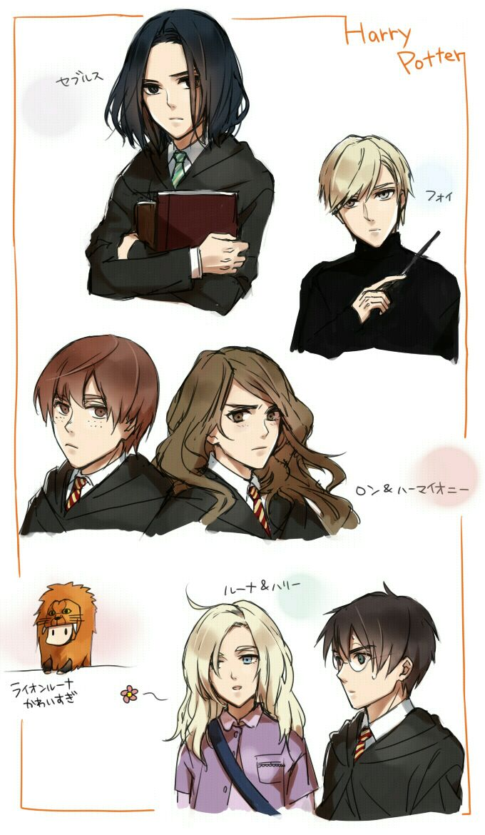 /Harry Potter/#1595044 - Zerochan - I don't know why, but I really like this one!