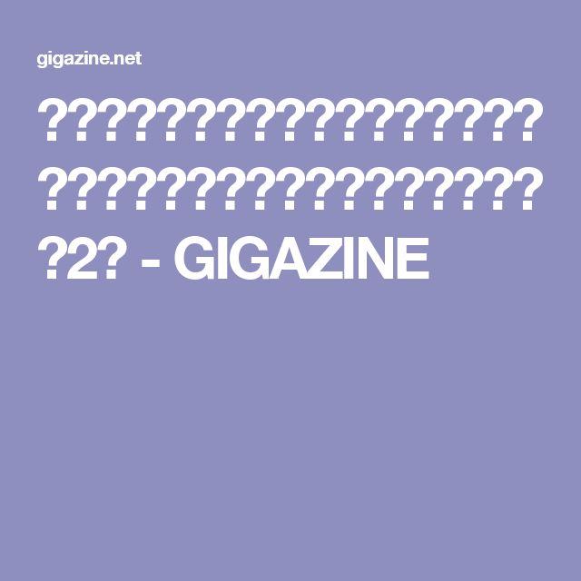 信じられないほどネコにフレンドリーなハウスデザイン「ぷらすにゃんプラン2」 - GIGAZINE