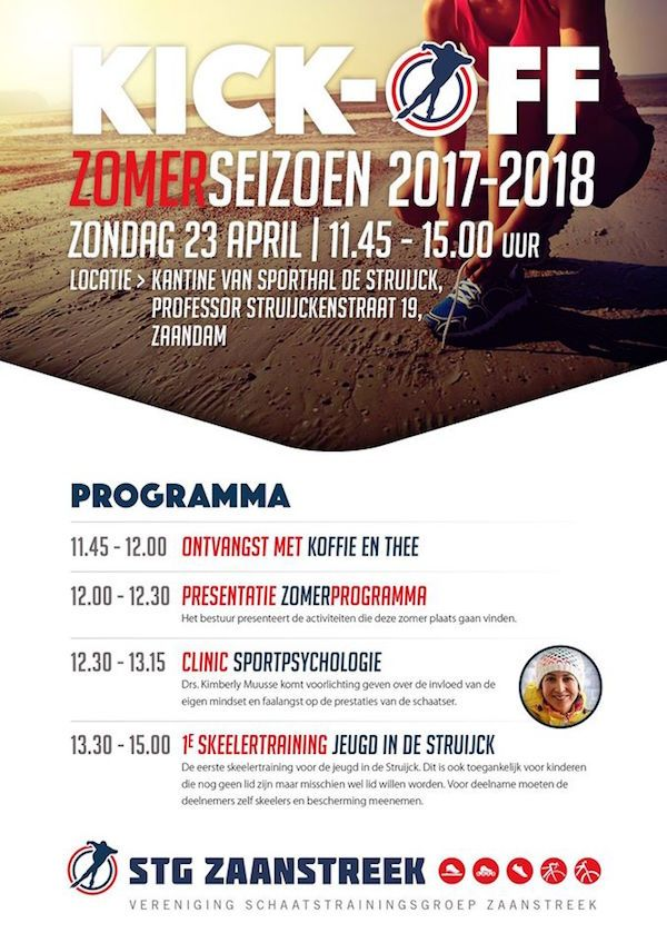 Kick-Off Schaats-zomerseizoen http://deorkaan.nl/waarheen-the-brew-ijsland-marc-marie-pardis-schalke-koningsdag/