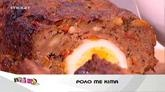 MEGA TV: ΠΡΩΙΝΟ MOU - Cookies με σοκολάτα και καραμέλα - web tv , μαγειρική , 1213
