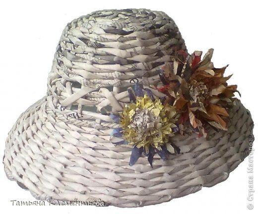 Две шляпы.