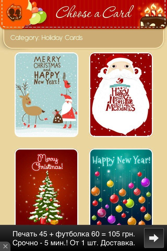 100 best images about Birthday Cards – Birthday Card App