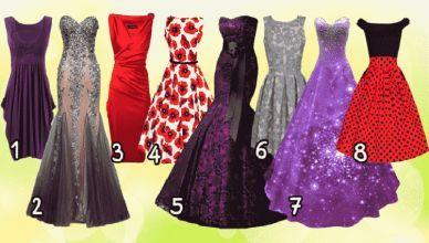 Выберите платье и мы расскажем, какой этап жизни Вы переживаете!